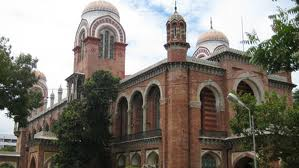 Centre For Islamic Studies Of Madras University Cancels Talk With Feminist Amina Wadud