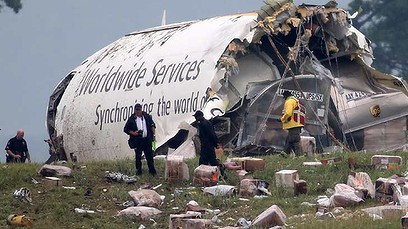 UPS cargo Jet crash in Alabama killing 2 people